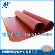 苏州市新款电焊防火布生产厂图片