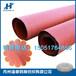 上海无锡苏州电焊专用挡烟挡火花防火布厂家