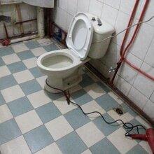西安卫生间漏水维修厕所防水维修
