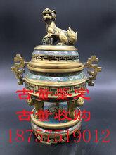 泉州古董拍卖