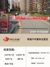 停车场广告小区域广告宣传辅射面广曝光率高华仕传媒