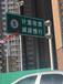 延安道路指示路牌制作-延安反光标牌厂家