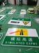 渭南公路标牌,渭南交通标牌,渭南道路标牌交通标识牌