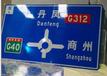 固原最强道路标识牌推荐西吉道路标识牌,固原交通标识牌,固原路牌制作厂家