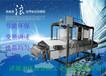 供应鱼豆腐油炸机可定做_优品机械_休闲食品油炸生产线