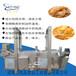 优品供应大型炸豆干豆泡鱼豆腐、油炸机、全自动油炸流水线
