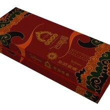 弥勒慈松-尼氏-尼玛赤桑-线香-西藏弥勒慈松古藏香有限公司图片