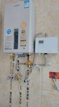 家用热水循环系统简介