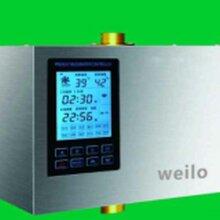 Weilo热水循环水系统简介
