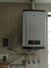 全智能家用热水循环系统图片