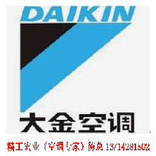 大金空调深圳总代理精工宏业图片