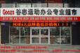 济南市历下区办公用品免费送货上门