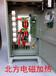 电磁加热器厂家电磁加热器厂家直销