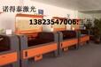 深圳300W400W精密丝杆激光刀模切割机激光刀模切割设备
