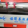 深圳小型非金属材料激光刻版机