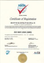 深圳好美富氢水机HML-628系列电解水机富氢养生器图片