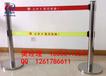 北京厂家定做不锈钢伸缩警示带围栏首选