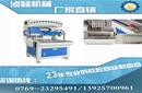 微量射出商标滴塑机自动滴塑机厂家ZY-P08D