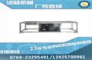 PVC冷却台冷却工作台厂家ZY-P01L