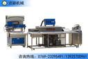 PVC微量射出设备自动滴塑生产线浈颖ZY-P01