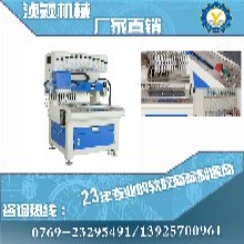 多色全自動點膠機PVC商標滴塑設備微量注射標設備湞穎ZY-P08D