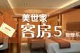 绵阳德阳资阳酒店管理系统,客房软件专卖找义和光普软件L