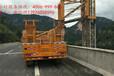 重庆桥梁检测车出租公司渝北桥检车租赁重庆桥梁检测