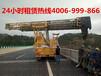 雅安桥梁检测车出租雅安路桥检测车租赁