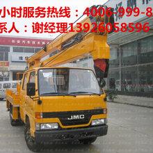 揭阳折臂式高空作业车出租广东高空作业车租赁