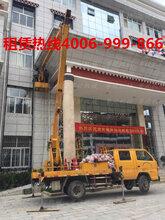 武汉高空作业车出租平台湖北高空车租赁公司高空清洗