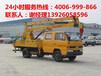 酉阳高空车出租重庆高空车租赁公司重庆高空安装