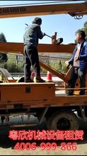 安顺高空车出租贵州折叠式高空作业车租赁公司