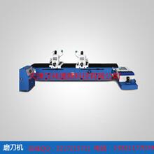 天津汉林供应自动磨刀机