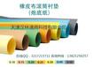 天津漢林供應——印刷耗材炮底紙