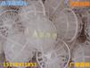 厂家直销工业污水生活自来水处理专用球形悬浮生物填料多孔悬浮球聚丙烯PP组合填料