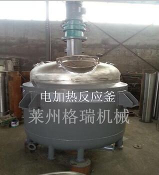 供應反應釜各式不銹鋼反應釜反應鍋