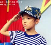 广州黄埔军校夏令营能锻炼孩子独立和坚强性格吗