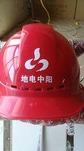金淼牌ABS安全帽厂家ABS安全帽价格金淼电力生产图片
