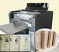 河北邢台博易创DN9908档案盒打印机、档案局档案馆专用档案盒打印机、档案盒脊背封面打印机、