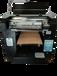 山西太原博易创DN9905档案盒打印机、档案局专用档案盒打印机