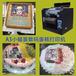 山东青岛博易创byc168-2.3、食品蛋糕打印机、数码蛋糕打印机、马卡龙打印机、食品打印机价位