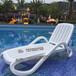 沙滩椅厂家特价批发塑料躺椅游泳馆折叠躺椅