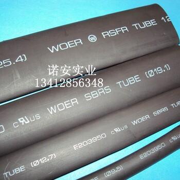 透明带胶热缩套管,现货供应黑色带胶热缩套管,白色带胶热缩管