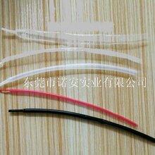 大连铁氟龙热缩管价格,厦门PTFE铁氟龙热缩管用途