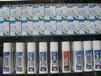 格科太阳能清洗剂GK10,梧州太阳能经销商增值服务好项目