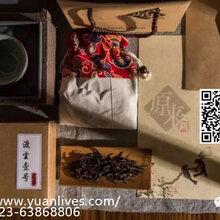 """端午礼盒三""""原来网普洱茶、上集茶杯""""手信套盒三"""