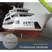 T50021M公务船模型游艇模型三维设计拖船模型