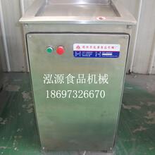 猪蹄切割机/郑州泓源猪蹄切割机厂家直销