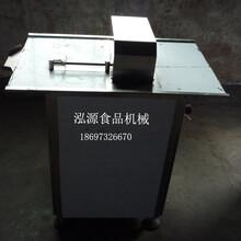 郑州泓源香肠扎线机∣单条自动扎线机厂家直供报价