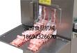 江苏羊肉切卷机两卷冻羊牛肉切片/卷机羊肉切片机厂家